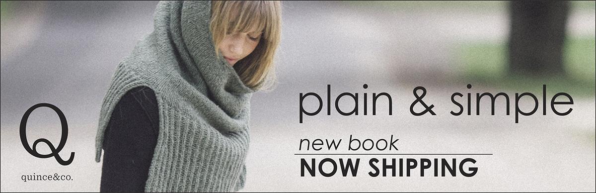 plainandsimple-banner2.jpg